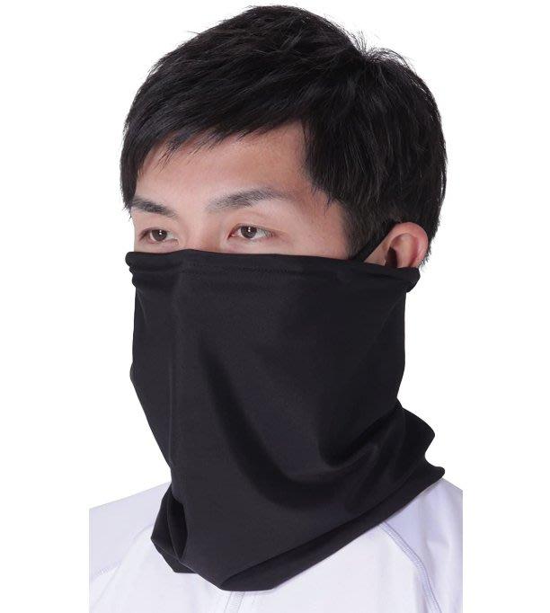 《FOS》日本 涼感 防曬 抗UV 面罩 頸套 防紫外線 登山 騎車 通勤 外送員 業務 輕薄 透氣 涼爽 夏天 新款