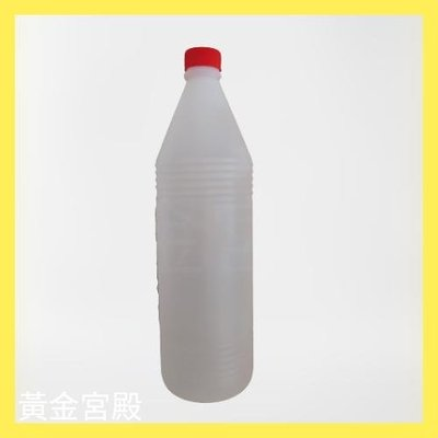 1200cc 青草瓶 2號HDPE塑膠瓶5號PP瓶蓋 台灣製水瓶 罐 壺 杯 果汁飲料豆奶牛奶耐熱水壺1200ml 1.2L 高雄市