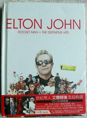 ◎2007全新CD+DVD未拆!艾爾頓強-世紀琴人-生日精選-CD+DVD精裝盤-Elton John-Rocket