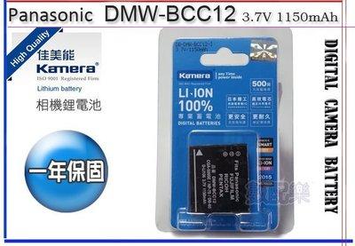 *數配樂*佳美能 RICOH DB60 專用鋰電池 DB65 FX8 R4 R5 R30 R40 GX100 GX200