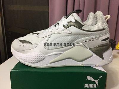 【RS只賣正品】PUMA RS-X CORE RSX 白銀 老爹鞋 老爺鞋 泫雅 369451-02 慢跑鞋