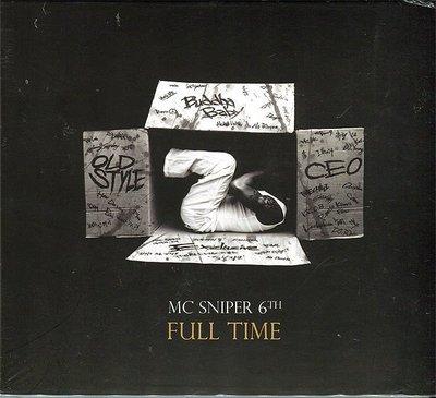 【嘟嘟音樂坊】MC Sniper Vol. 6 - Full Time  韓國版   (全新未拆封)