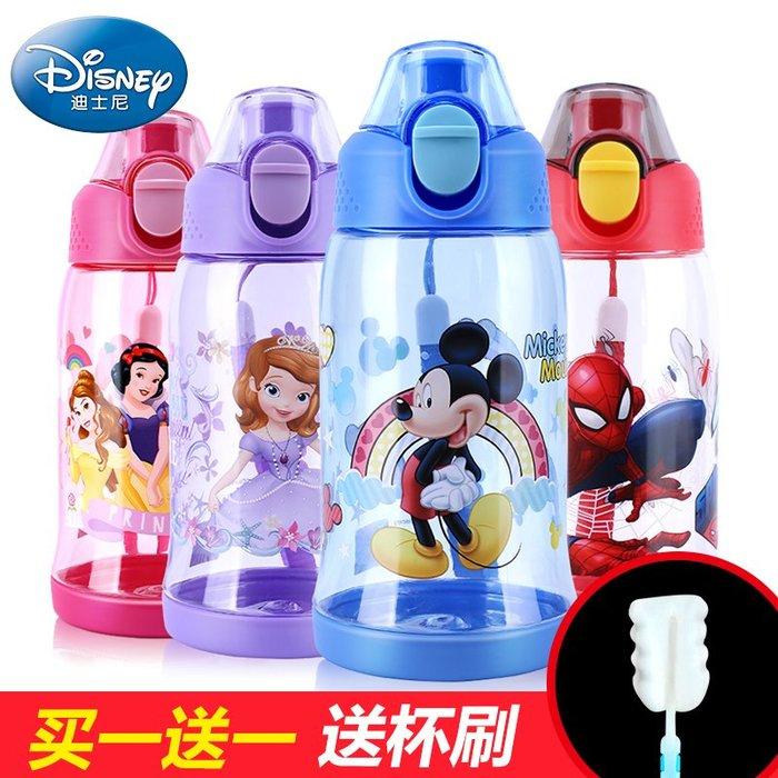 迪士尼兒童水杯幼兒園吸管杯防摔水壺小學生小孩女寶寶夏季飲水杯