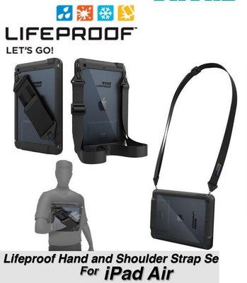 iPad fre和nuud保護殼用※台北快貨※LifeProof Hand/Shoulder Strap手持帶和肩帶組