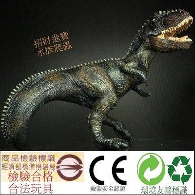 南方巨獸龍(黑色)嘴可動 恐龍玩具 恐龍模型 鯊齒龍科南巨龍 公仔收藏品 侏儸紀公園世界 另有售暴龍霸王龍鐮刀龍三角龍