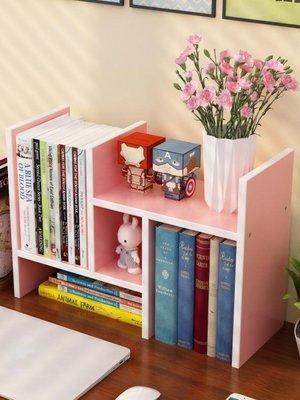 【免運】-書櫃書架簡易桌上置物架簡約現...
