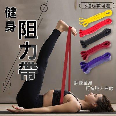 現貨-國際級【TRX 健身阻力帶 35磅 彈力帶】激情紅 阻力繩 彈力繩 拉力繩 阻力帶 拉力帶 重訓 瑜珈 瑜珈繩