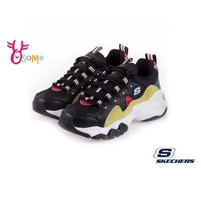 Skechers DLITES 3.0 成人女款 休閒運動鞋 老爹鞋 厚底鞋 S8248#黑黃 OSOME奧森鞋業