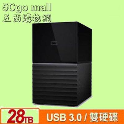 5Cgo【權宇】WD My Book Duo 28TB(14TBx2) 3.5吋雙硬碟儲存USB 3+Type-C 含稅