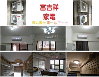 國際冷氣 CS-LJ36BA2/CU-LJ36BHA2 冷暖 標準安裝$33,500