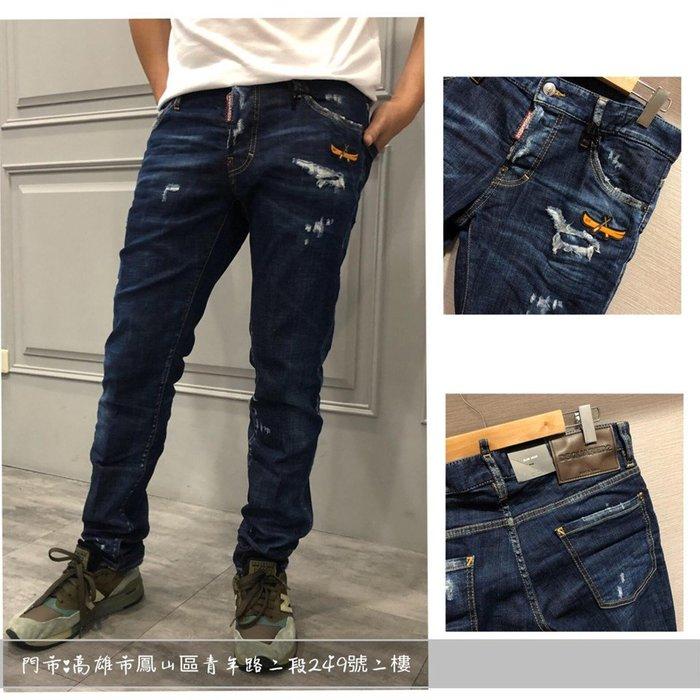 【現貨】 DSQUARED2 D2 男生 牛仔褲 深色  刷破 單寧 保證正品 歡迎來店參觀選購
