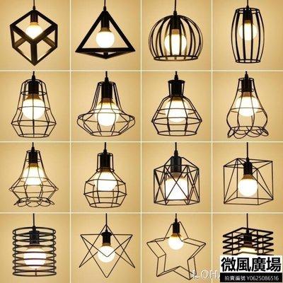 北歐復古鐵藝餐廳吊燈三頭工業風創意個性藝術小吊燈 免運