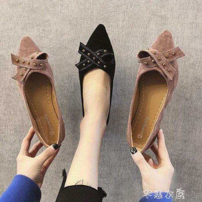 豆豆鞋女新款冬女士尖頭蝴蝶結淺口平底單鞋一腳蹬奶奶鞋軟底 芊惠衣屋