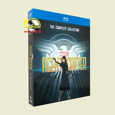 聚優品 BD藍光美劇1080P Agent Carter 特工卡特 第1+2季 終結收藏套裝