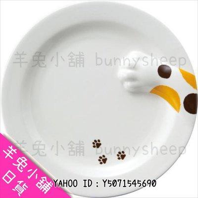 【日本可愛貓咪 貓腳印 手掌 盤子 水...