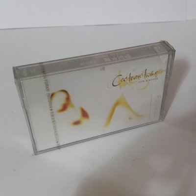 【音爆】 Cocteau Twins 孿生卡度   水乳交融 亞洲特別版 卡帶 錄音帶 全新