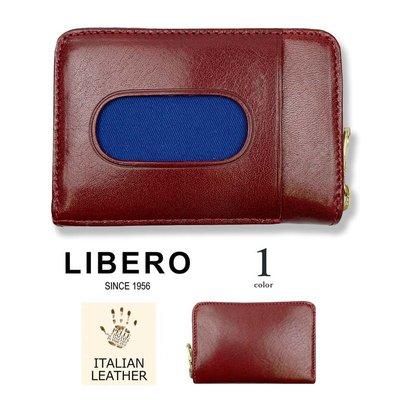 (全新現貨免運-日本製) LIBREO義大利高級皮革多用途鑰匙零錢包