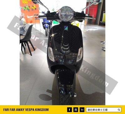 遠的要命偉士王國 Vespa 原廠 LX125 FL 日行 LED 方向燈 前組