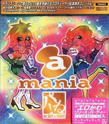 K - a - mania - Pane For Skip J-Trance - 日版 - NEW
