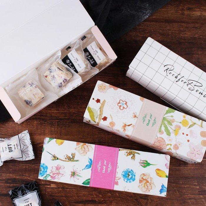 888利是鋪-青團包裝盒雪花酥餅干牛軋糖蛋黃酥綠豆糕禮品包裝紙盒烘焙20個