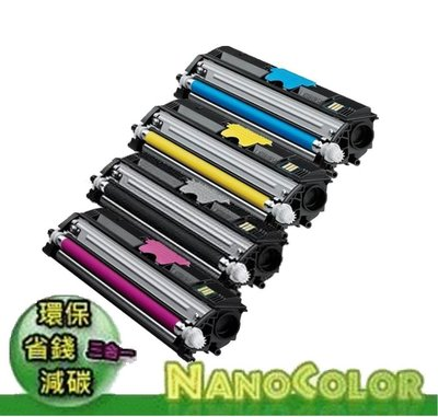 【NanoColor】KONICA 1600W 1650EN 1690MFP 【四色環保匣】A0V301F 69760