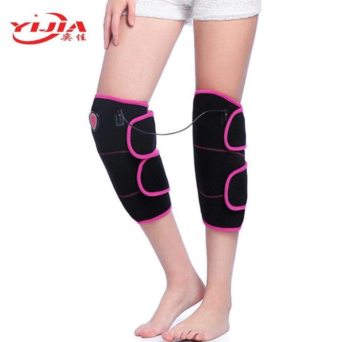 電加熱護膝保暖 艾灸熱敷包電熱膝蓋老寒腿關節中老年理療熱敷袋