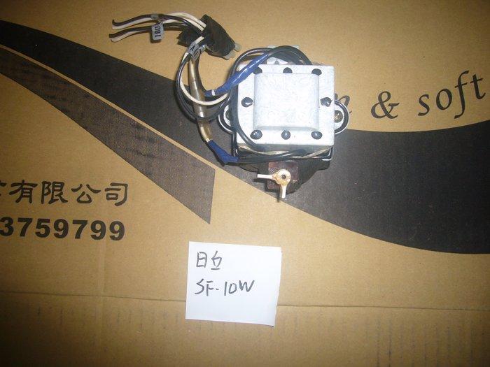日立洗衣機電腦板變壓器 SF-10W