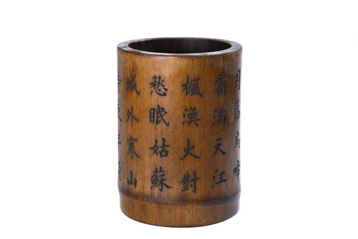 《博古珍藏》莫友芝款.竹雕題字筆筒.593公克.老件文物.行家勿錯過.超值回饋