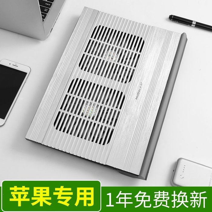 〖起點數碼〗macbook pro蘋果筆記本散熱器air13.3手提電腦13英寸1