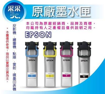 【采采3C+四色一組+免運費】EPSON 原廠墨水匣 T949100/T949200/T949300/T949400