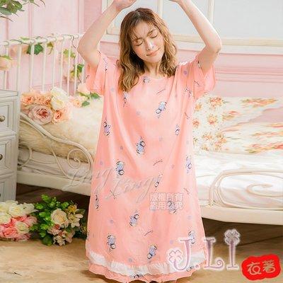 【J.Li】QA4032-03全尺碼-動物插圖下擺拼接布蕾絲短袖連身睡衣裙(桔企鵝)