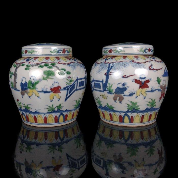 《博古珍藏》明成化.斗彩(鬥彩)嬰戲圖天字罐一對.直徑13公分.早期收藏.老件文物瓷器.底價回饋