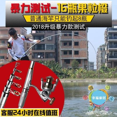 釣魚竿釣魚竿套裝組合全套海竿海桿路亞竿拋竿海釣竿磯竿遠投竿xw