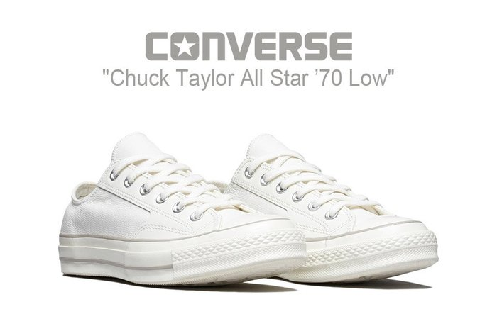 [NMR] CONVERSE 帆布鞋 19 S/S 163329C  Chuck Taylor All Star '70