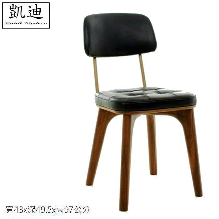 【凱迪家具】F3-33-16黑色皮餐椅/桃園以北市區滿五千元免運費/可刷卡