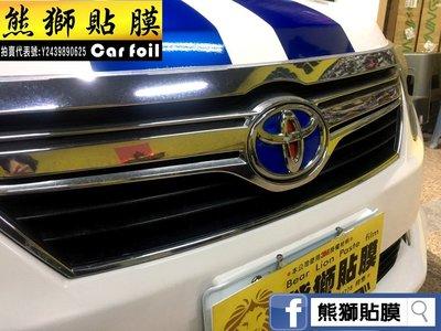 【熊獅貼膜】TOYOAT Camry 車身線條設計 Saab Scion Smart Subaru Toyota BMW