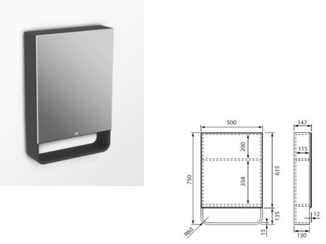《E&J網》美國 HUNTINGTON 星動鏡櫃(深灰色) H31100XG-TW1 鏡子/鏡櫃 詢問另有優惠