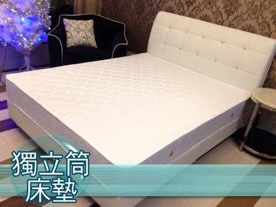 【DH】商品編號R0012商品名稱台灣出品˙森林獨立筒6尺雙人加大床墊。有現貨可參觀試躺。新品特價中~