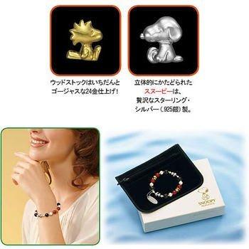 日本 (限量) 史努比Snoopy黑瑪瑙珍珠925純銀24k金手鍊