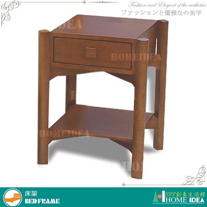 『888創意生活館』202-090-2馬庫斯淺胡桃床頭櫃$2,500元(02床頭櫃床邊櫃床架床組單人床雙人床)高雄家具