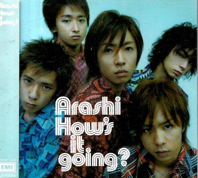 嵐 ARASHI / How's It Going?(附:側標)