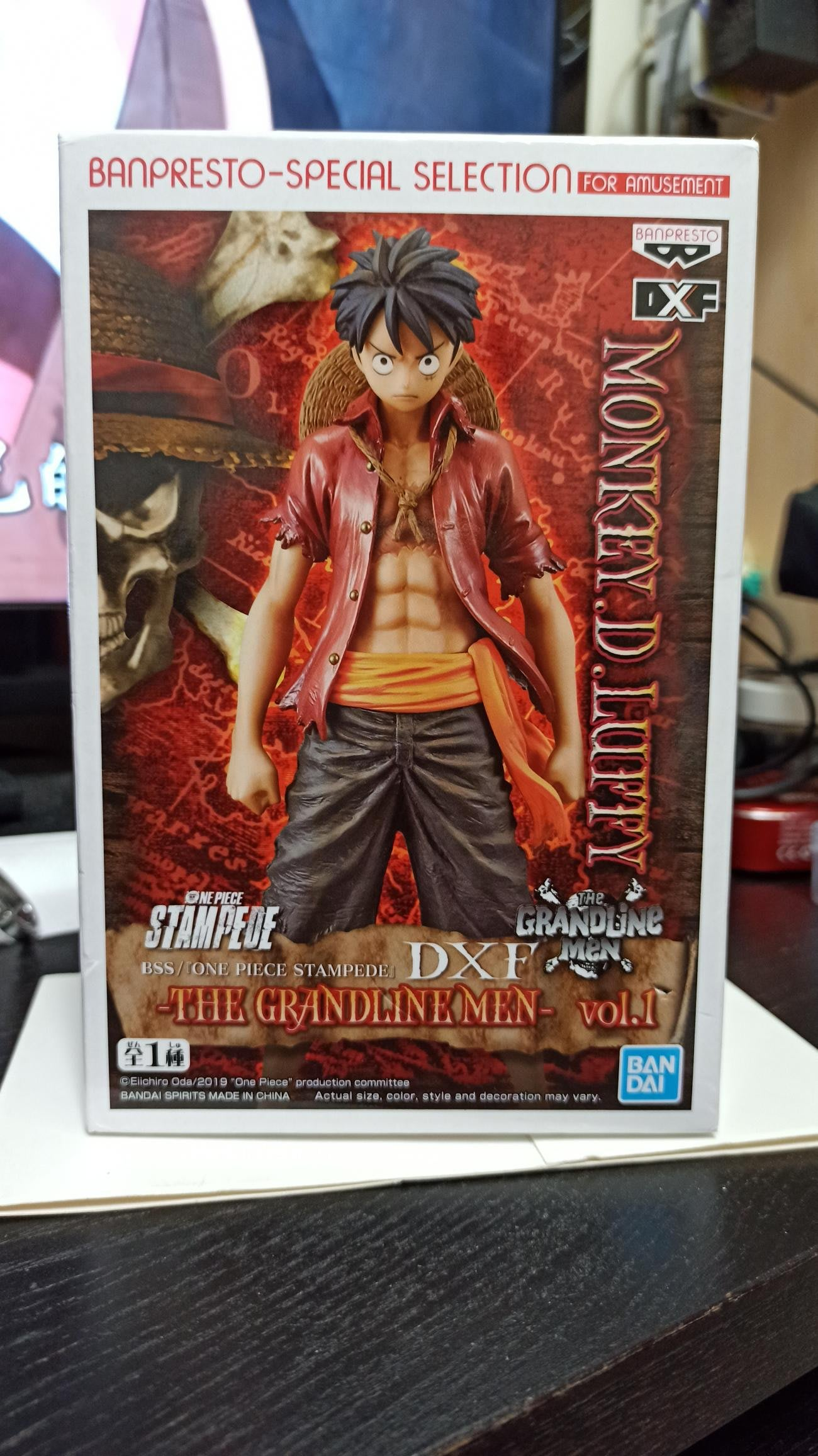 ONEPIECE DXF SPECIAL SELECTION FOR AMUSEMENT代理版 劇場版 魯夫(340含運)