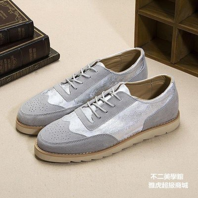 【格倫雅】^夏布洛克雕花皮鞋男士休閑鞋青春板鞋英倫鞋32828[g-l-y19