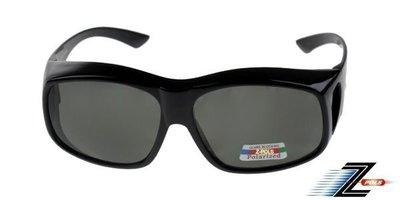 【視鼎Z-POLS】可包覆近視眼鏡於內!頂級PC級Polarized寶麗來偏光,超高規格(大)!