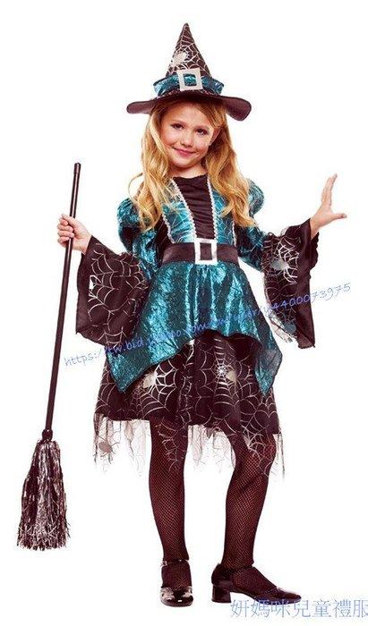 妍媽咪兒童禮服出租~炫光的蜘蛛女巫大童造型服~萬聖節走秀表演攝影寫真