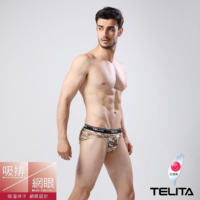 【TELITA】男內褲~吸溼涼爽迷彩網眼運動三角褲-沙漠綠