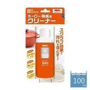 日本KANEYO 琺瑯 陶瓷專用清潔劑 100ml 強力去汙 潔淨晶亮 超微細粒子研磨清潔 台中市