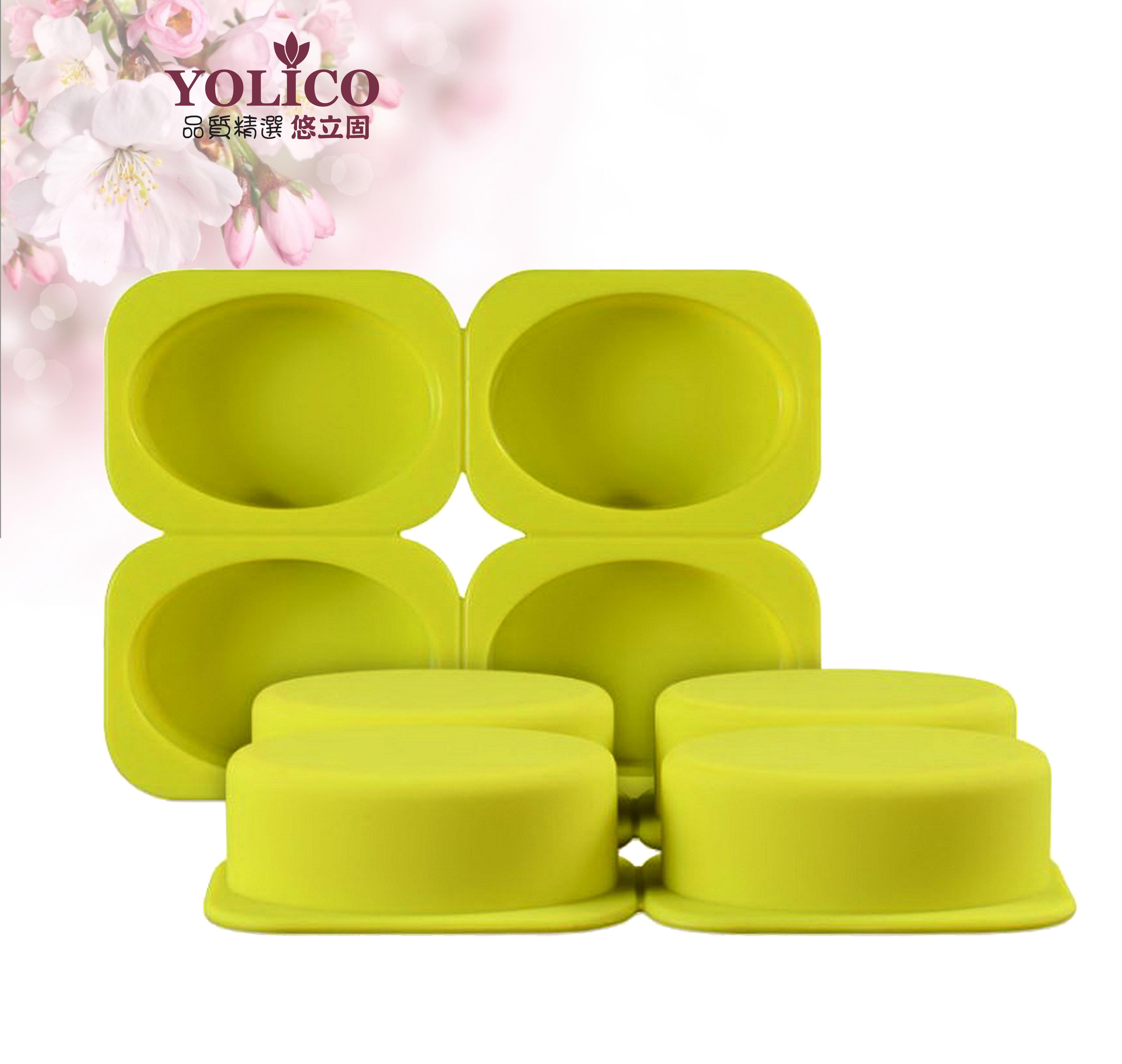 【悠立固】Y119 橢 圓形矽膠模4孔橢圓柱矽膠模具 手工皂模具 烘焙工具 巧克力蛋糕模具 冰盒 冰塊布丁果凍模 食品級