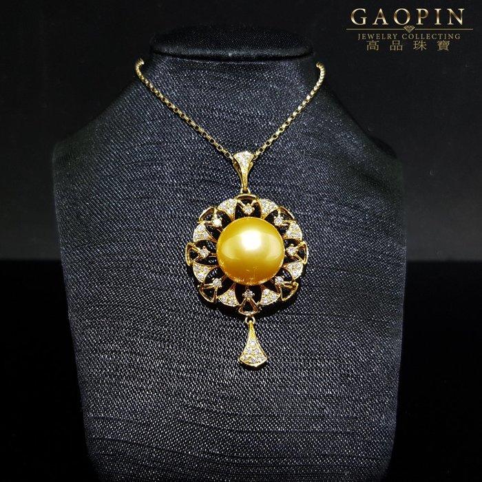 【高品珠寶】12.2mm陽光天然南洋金珠墜子 #3337