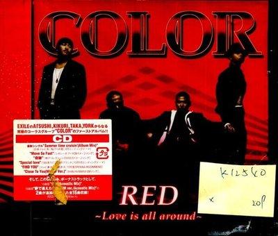 *真音樂* COLOR RED / LOVE IS ALL AROUND 日版 二手 K12540 (下標賣)